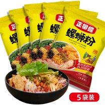广西柳州正柳螺蛳粉305g*5袋正宗地道特产包邮酸辣粉速食快餐粉