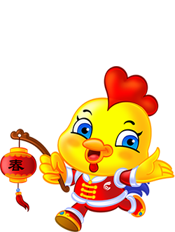 广西摄影网恭祝您阖家幸福!