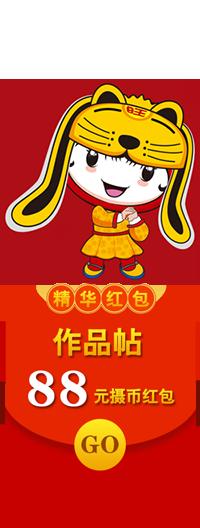 广西摄影网恭喜祝您春节快乐!