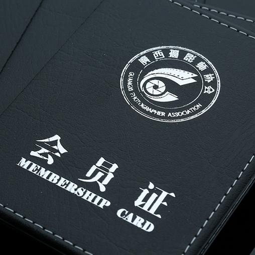欢迎加入广西摄影师协会