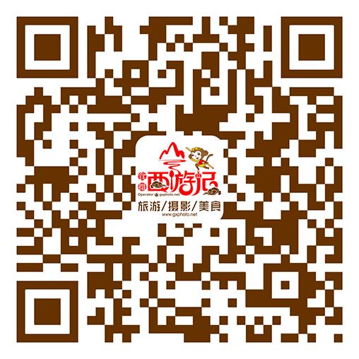广西摄影网启用新官方微信公众号!